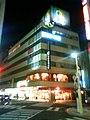 富士急百貨店 - panoramio.jpg