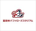 富田林バファローズスタジム ロゴ.png