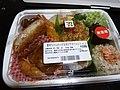 愛菜ちゃんの小さなおむすびべんとう 2011 (6622591295).jpg