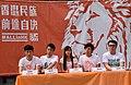 本土派的「ALLinHK」選舉聯盟舉行香港立法會選舉誓師及記者會 01.jpg