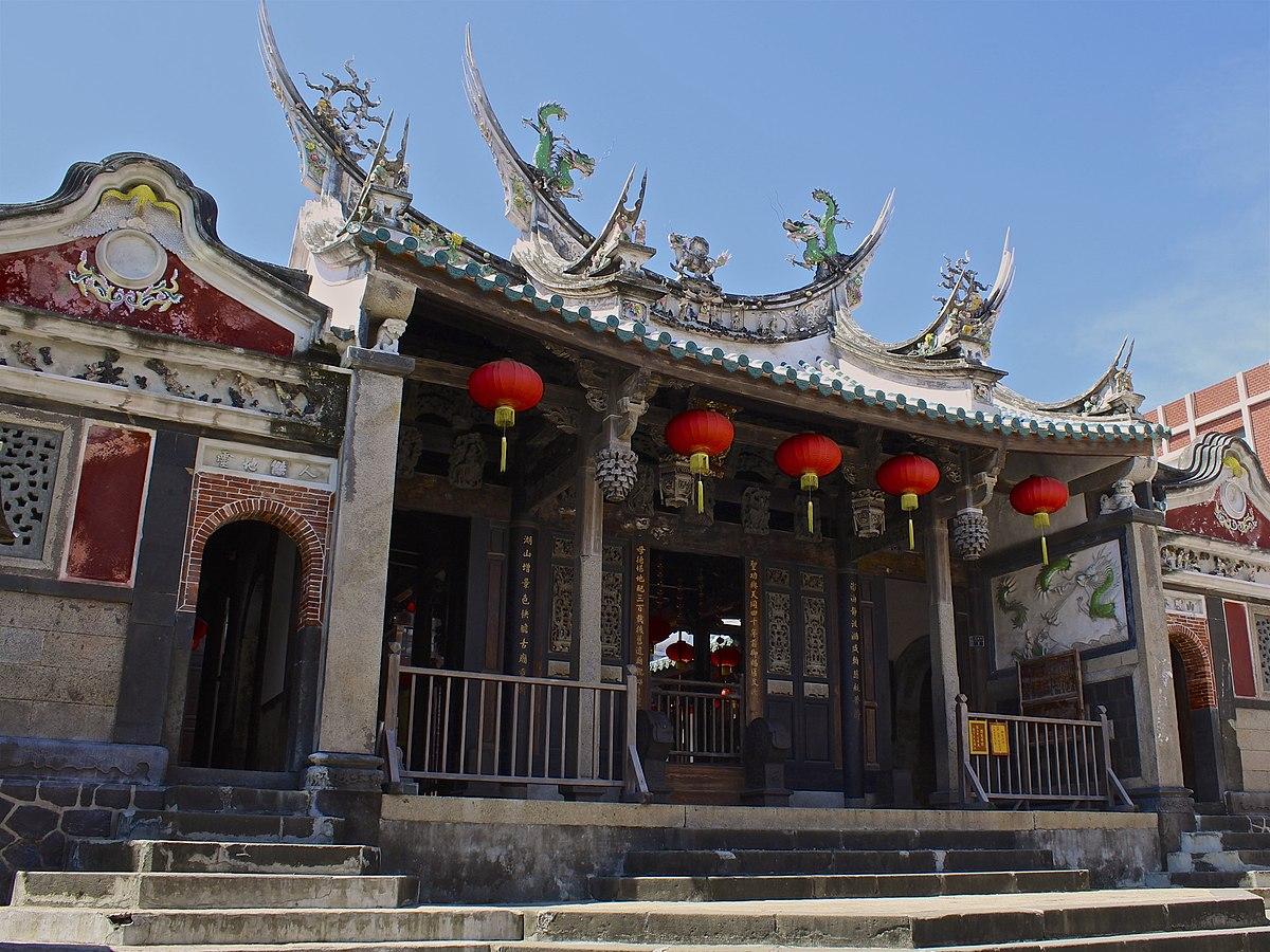Mazu Temple Magong Wikipedia