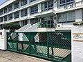 稲城第二中学校 校門 20180527.jpg
