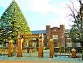 立教大学池袋キャンパス正門.JPG