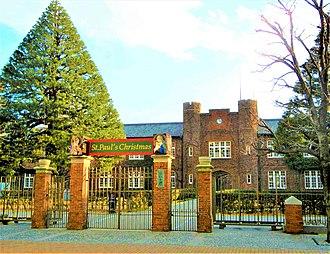池袋キャンパス正門