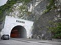 花蓮縣秀林鄉 崇德隧道 Chongde Tunnel(Sioulin,Hualien) - panoramio (2).jpg