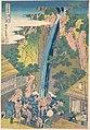 諸國瀧廻リ 相州大山ろうべんの瀧-Rōben Waterfall at Ōyama in Sagami Province (Sōshū Ōyama Rōben no taki), from the series A Tour of Waterfalls in Various Provinces (Shokoku taki meguri) MET DP141262.jpg