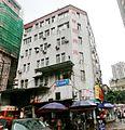 重庆中央银行旧址照片.jpg