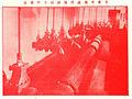 重慶市自來水廠速濾池機械及消毒室.jpg