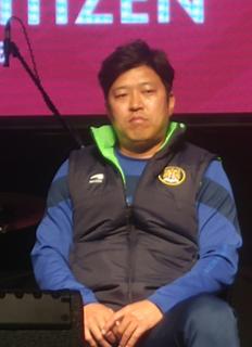 Ko Jong-soo