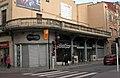 005 Estació FGC, c. Alfons XIII (Sabadell).jpg