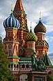 0184 - Moskau 2015 - Basilius Kathedrale (26398386075).jpg