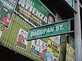 06628jfSanta Monica Parish Church Dagupan Tondo Manilafvf 01.jpg