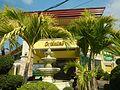 08995jfOriental Pavillion, Pagcor Club Santa Cruz, Guiguinto, Bulacanfvf 16.jpg
