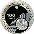 100 tenge OG 2010 avers.jpg