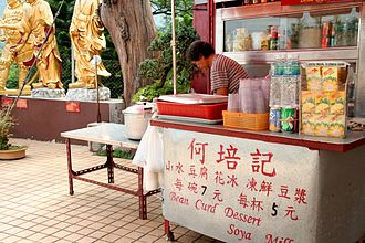 Douhua - A bowl of Douhua in Ten Thousand Buddhas Monastery in Sha Tin, Hong Kong