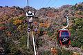 121208 Kobe-Nunobiki ropeway Kobe Hyogo pref Japan03s3.jpg