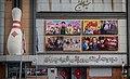 13990109000686637210200778523188 سکوت تهران.jpg
