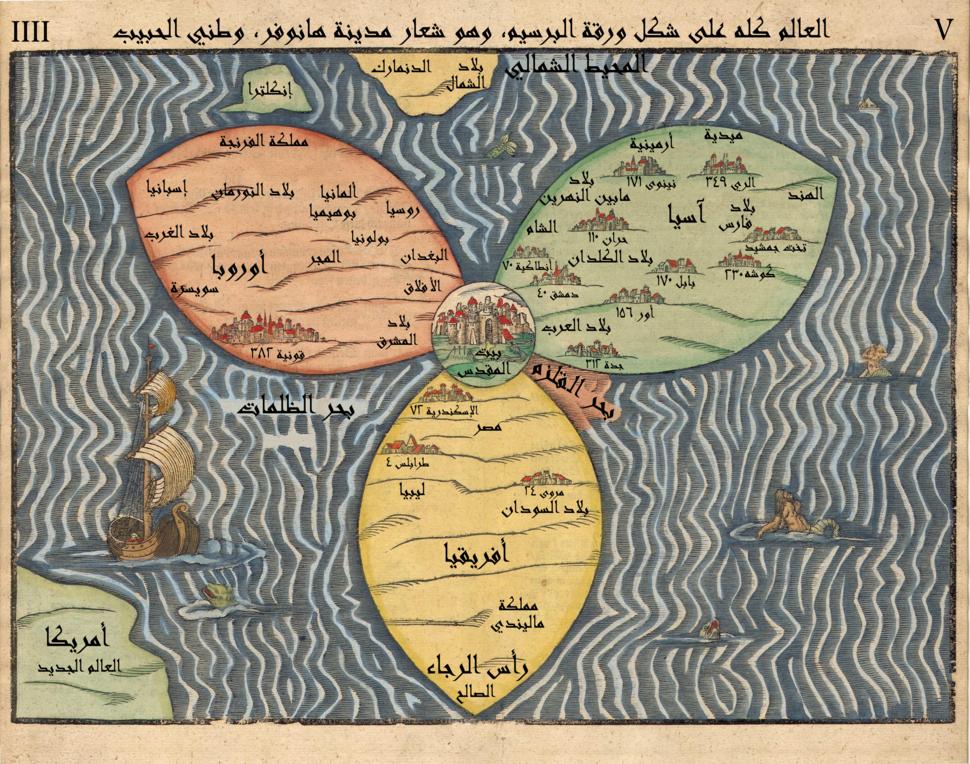 1581 Bunting clover leaf map-ar