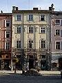 17 Market Square, Lviv (02).jpg