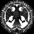 1917-VremennoePravitelstvo-Seal.png