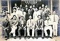 1937 Tâi-iông Art Exhibition meeting Taichu.jpg