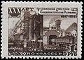1948 CPA 1233.jpg