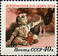 1958 CPA 2160.jpg