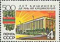 1966 CPA 3409.jpg