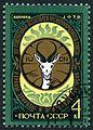 1978 SU stamp-01-001.jpg