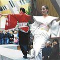 1988 kimono pan.jpg