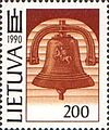 1991-lithuania-Mi469.jpg