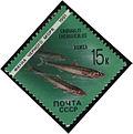 1991 CPA 6282.jpg
