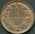 1 Kreuzer 1891 hinten - Feder berührt - 1200dpi.jpg
