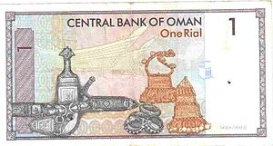 Khanjar - The khanjar is depicted on the reverse of the Omani one rial note.