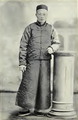 20-century-impressions-of-Hongkong-(1908)-Ceremonies-12-Chinese-gentleman.png