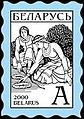 2000. Stamp of Belarus 0393.jpg