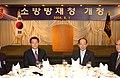 2004년 6월 서울특별시 종로구 정부종합청사 초대 권욱 소방방재청장 취임식 DSC 0101.JPG