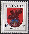 20040907 40sant Latvia Postage Stamp.jpg