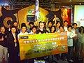 2007HiFun Day2 Closing VIPs ChineseTaipeiTeam.jpg