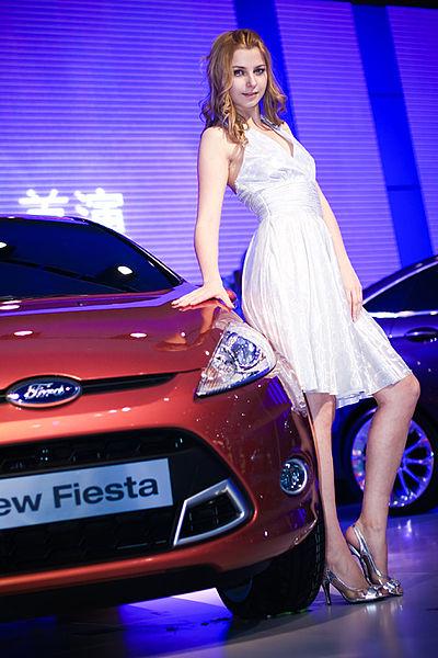 File:2008 Beijing Auto Show Cute Fiesta Girl12.jpg