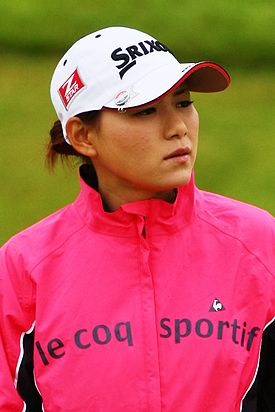 2010 Women's British Open - Yokomine Sakura (1).jpg