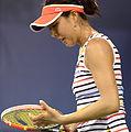 2014 US Open (Tennis) - Qualifying Rounds - Misa Eguchi (15057861492).jpg