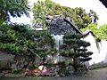 2015-09-26-073046 - Shanghai, Yu Yuan Garten.jpg