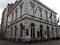 2017 Maastricht, Bonbonnière, entreegebouw.jpg
