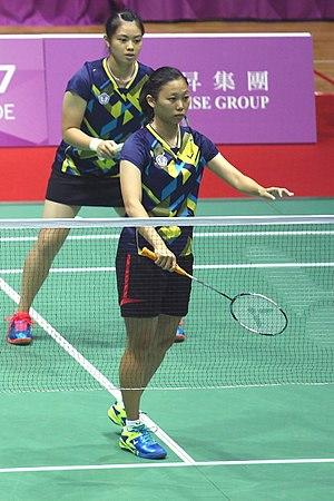 Wu Ti-jung - Image: 2017 taipei summer universiade WU Ti Jung 01