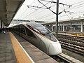 201812 CR400BF-5017 at Zhuji Station.jpg
