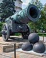 2019-07-26-Moscow-3151-Tsar Cannon.jpg