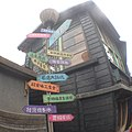 226, Taiwan, 新北市平溪區菁桐里 - panoramio (23).jpg