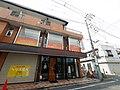2 Chome Kitazawa, Setagaya-ku, Tōkyō-to 155-0031, Japan - panoramio (61).jpg