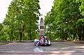 3288. Roshchino. Obelisk.jpg